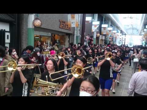 京都市立七条中学校吹奏楽部 京都さくらパレード2015