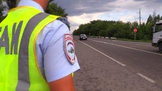 Инспекторы ГАИ контролируют выполнение водителями ПДД на трассах Республики