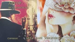 МУЖСКОЙ РОМАНС слова музыка видео L. Alex V. - в память о И. Бродском Loving Soul Америка