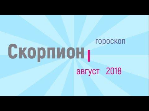 Гороскоп водолей на 2017 год петуха для