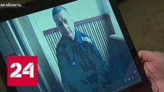 Тюремный банкет: прокуратура не верит в фотошоп - Россия 24