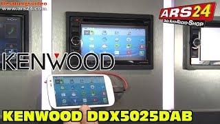 Kenwood DDX5025DAB I Produktberatung I ARS24