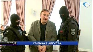 Учредитель компании «РИТЕК» Александр Кирбай арестован сроком на 2 месяца