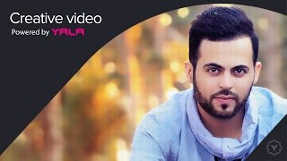 مازيكا Murad Swaity - Mashi (Audio) / مراد السويطي - ماشي تحميل MP3