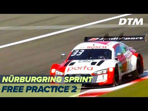 2020年 DTM ニュルブルクリンクスプリント(ドイツ)フリープラクティス2ライブ配信動画