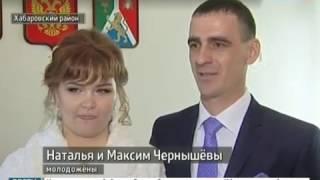 Новый ЗАГС на Заимке. Вести-Хабаровск