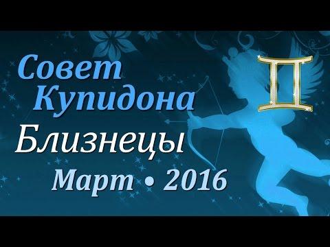 Любовный гороскоп на 2016 год женщина лев