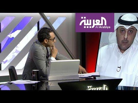 العرب اليوم - شاهد: النائب أحمد الفضل يؤكد أن