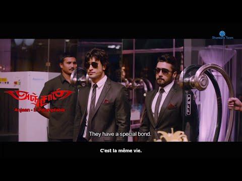Anjaan - L'indomptable Bande Annonce VOSTFR Shankara Team