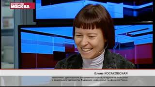 Круглый стол: «Каждому по труду. Что работодатель получает, экономя на зарплате сотрудников» (Вечерняя Москва)