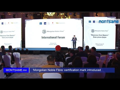 'Mongolian Noble Fibre' certification mark introduced