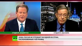Стивен Коэн: Обама игнорирует реальность из-за помешательства на почве личной неприязни к Путину