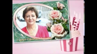 ДР Татьяны Коломиной