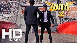 Maari 2 - Rowdy Baby (Video Song)   Dhanush   PPK Entertainment   Dance Cover   1080p