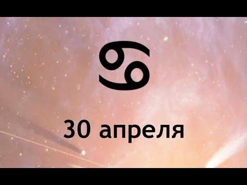 Совместимость по лунно солнечному гороскопу