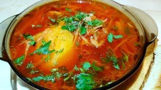 Борщ постный с фасолью по-цыгански. Gipsy cuisine.