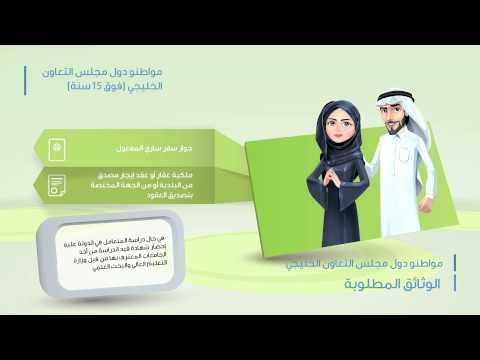 تقديم طلب لاستبدال بطاقة الهوية