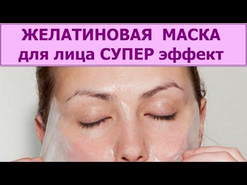 Все косметические средства для отбеливание кожу лица