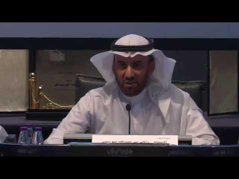 د. خالد الراجحي - مناقشة كتاب تحويل الفكرة الى فرصة - كتاب صون