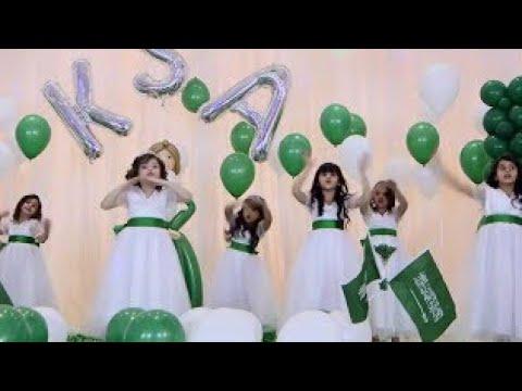 Saudi Arabian Cute Baby dance .and Nathional song.