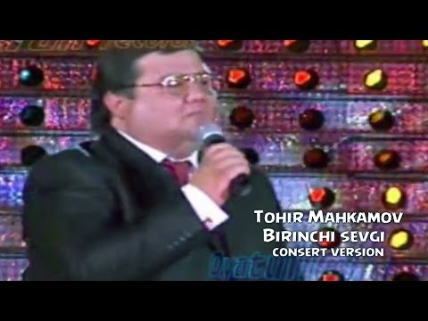 Tohir Mahkamov - Birinchi sevgim | Тохир Махкамов - Биринчи севгим