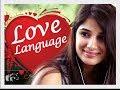 Short Film 'Love Language'