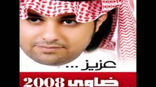 اغاني حصرية Dawi ... Aoulak shay W Tsadae | ضاوي ... اقولك شي و تصدق تحميل MP3