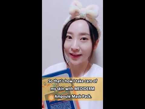 [Beauty Haul] メディダーム [韓国コスメ Mediderm] Dコンプレックス マリンスターアンプルマスク (2枚)