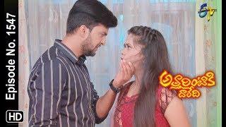 Attarintiki Daredi | 18th October 2019 | Full Episode No 1547 | ETV Telugu