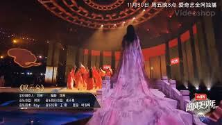 Legend of Yun Xi - Video hài mới full hd hay nhất - ClipVL net