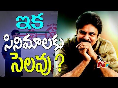 Why Pawan Kalyan quit the movies