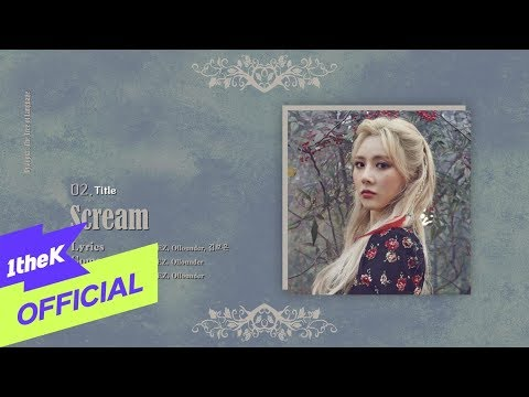 [Teaser] Dreamcatcher(드림캐쳐) _ 1st Album [Dystopia : The Tree of Language] Highlight Medley