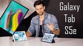 5 Gründe das Samsung Galaxy Tab S5e zu kaufen! Mein Review! DEUTSCH