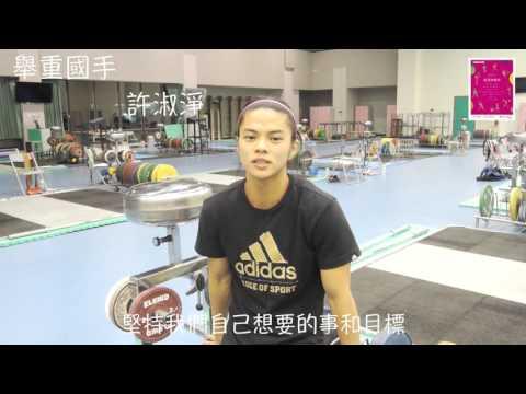 「台灣女孩日 雲林有夠讚」