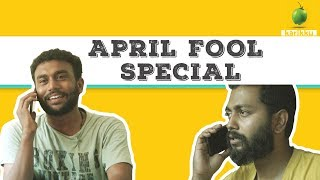 April Fool Special(Comedy) | Malayalam | Karikku
