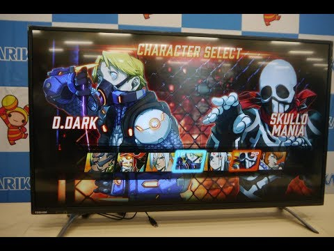 Fighting EX Layer : Doctrine Dark Extra Gameplay Footage At Evo Japan thumbnail