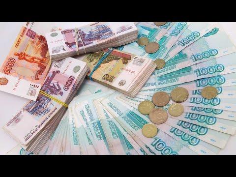 Как заработать денег стабильно