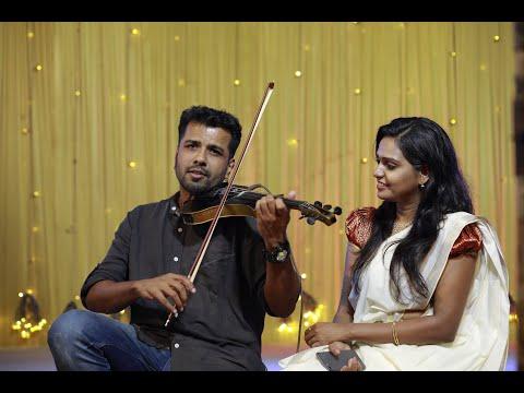 Yaathrayil Lyrics – Velikku Veluppankalam  | Balabhaskar | Shweta Mohan