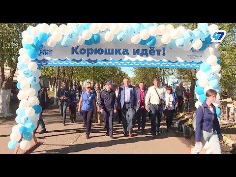 Александр Дрозденко «назначил» Новую Ладогу столицей фестиваля «Корюшка идёт!»