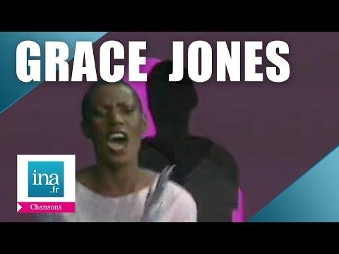 "Grace Jones ""I need a man"" (live officiel) | Archive INA"