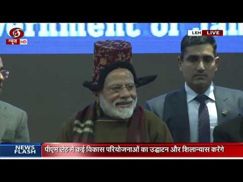 PM Modi inaugurates and lays foundation stone of key developmental projects in Leh