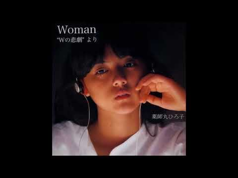 Download 薬師丸ひろ子 Woman Wの悲劇 より Mp4 HD Video and MP3