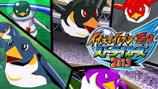 Koutei Penguin ・1 ・2 ・3 ・X ・7 ・Space - All Versions - Inazuma Eleven GO Strikers 2013