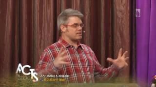 [사도행전 4:5~12] 산헤드린 설교 Addressing the Sanhedrin