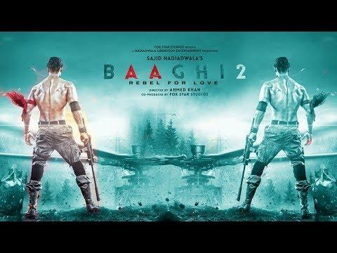 जानिए टाइगर श्रॉफ की नई फिल्म बागी की पूरी स्टोरी | Baaghi 2 trailer | MobileNews 24.