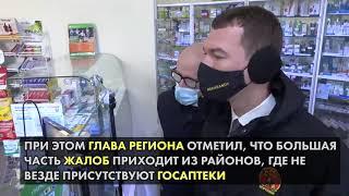 Михаил Дегтярев проверил наличие «антиковидных» лекарств в аптеках Хабаровска