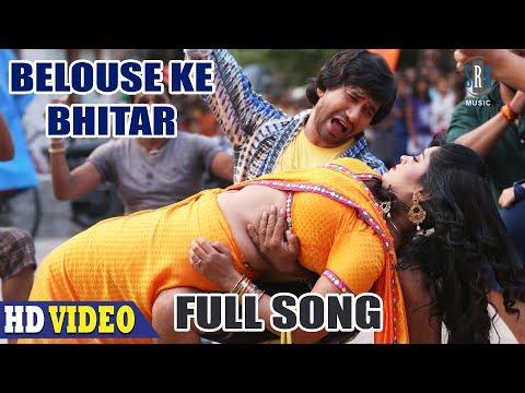 Maar Ke Aail Biya Ittar | Full Song | NIRAHUA HINDUSTANI 3 | Nirahua, Aamrapali, Shubhi | Movie Song