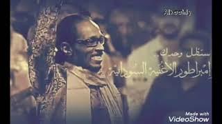 تحميل اغاني حالات واتساب محمود عبدالعزيز متالقة MP3