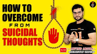 How to Stop Suicidal Thoughts in Hindi | Mental Health Awareness | Arvind Arora - MENTAL