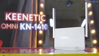 Обзор Keenetic Omni (KN-1410)